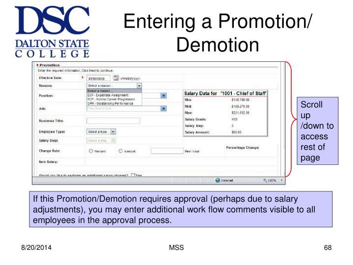 Entering a Promotion/ Demotion