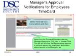 manager s approval notifications for employees timecard