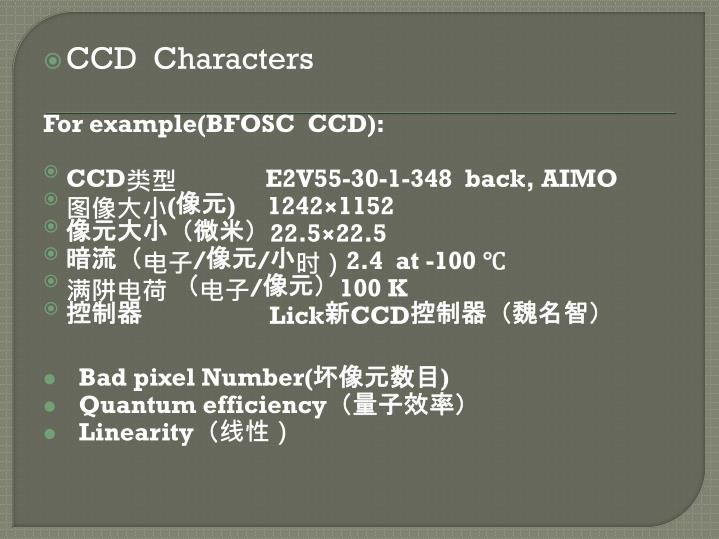 CCD  Characters