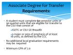 associate degree for transfer requirements