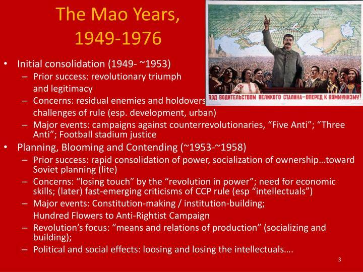 The Mao Years,