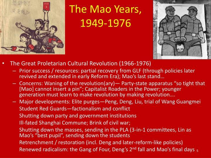 The Mao Years, 1949-1976