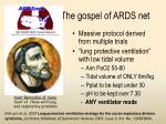 the gospel of ards net
