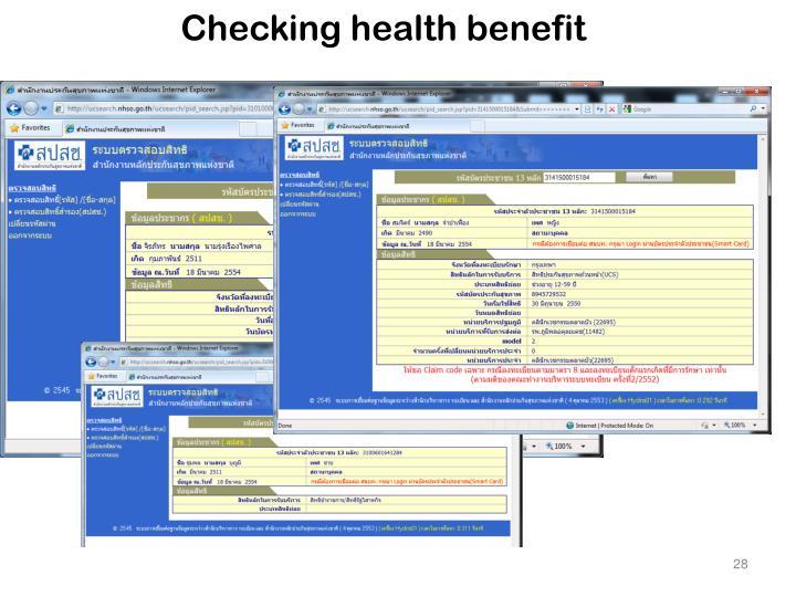 Checking health benefit
