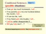 conditional sentences possible situations