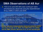 sma observations of ab aur