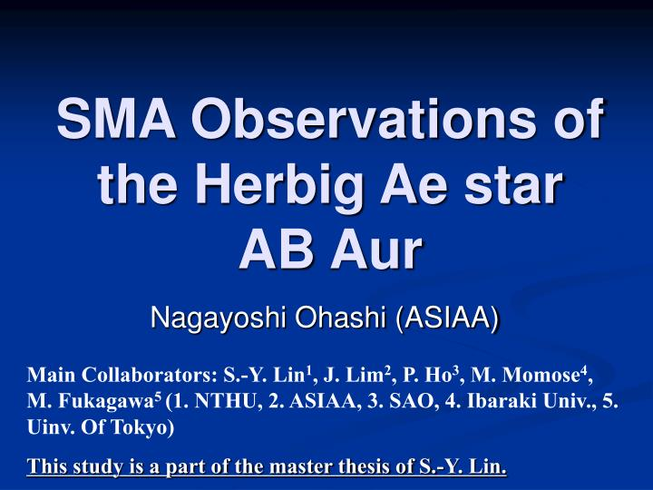 sma observations of the herbig ae star ab aur