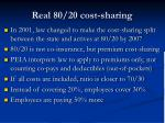 real 80 20 cost sharing