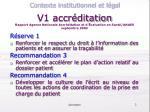 v1 accr ditation rapport agence nationale accr ditation et d valuation en sant anaes septembre 2002
