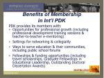 benefits of membership in int l pdk