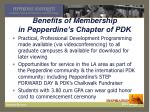 benefits of membership in pepperdine s chapter of pdk