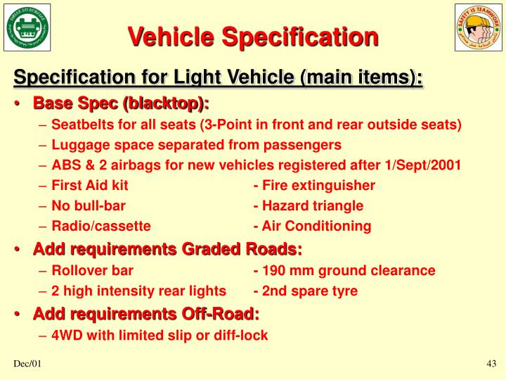 Vehicle Specification