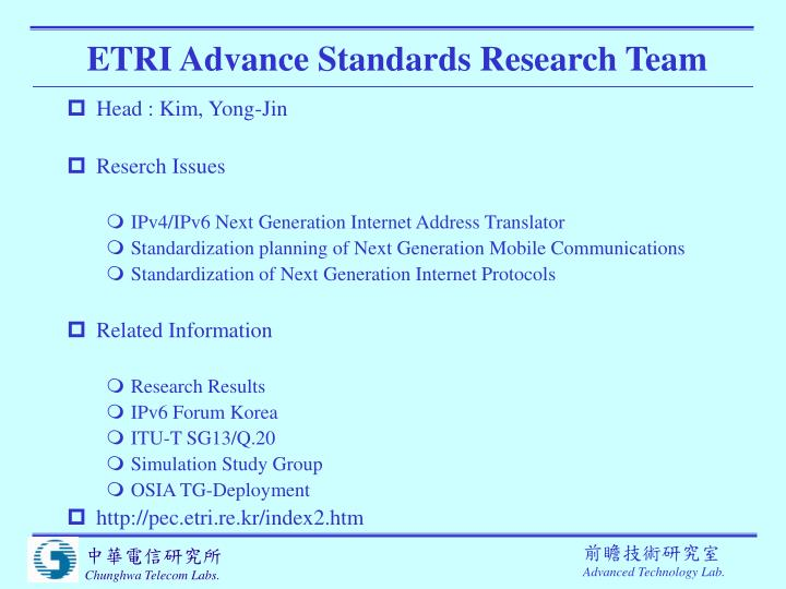 ETRI Advance Standards Research Team