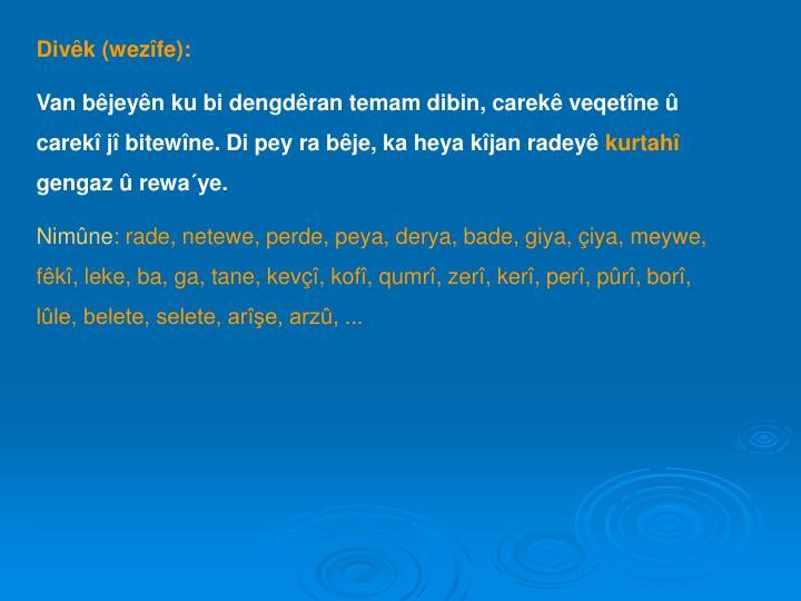 Divêk (wezîfe):