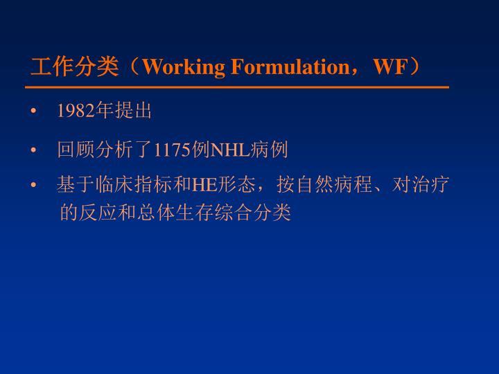 工作分类(