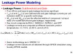 leakage power modeling