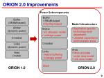 orion 2 0 improvements