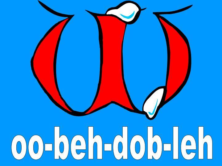oo-beh-dob-leh