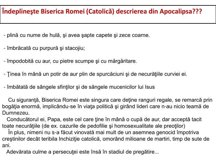 Îndeplineşte Biserica Romei (Catolică) descrierea din Apocalipsa???