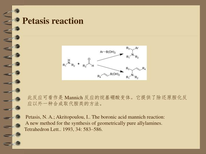 Petasis reaction