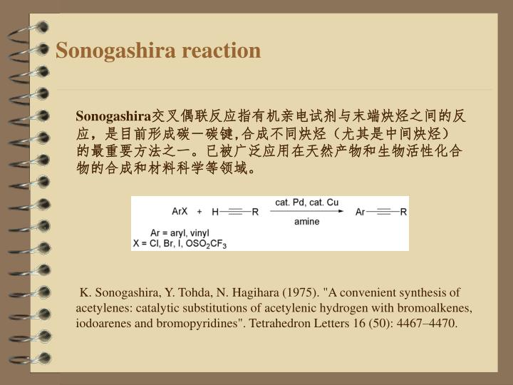 Sonogashira reaction