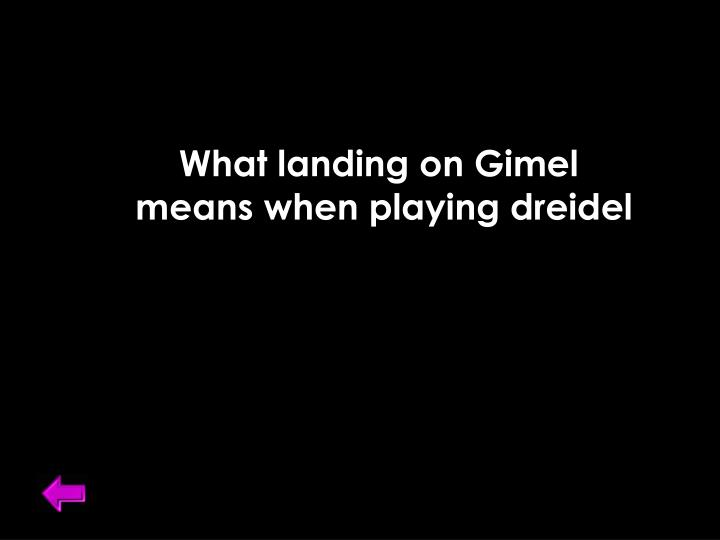 What landing on Gimel