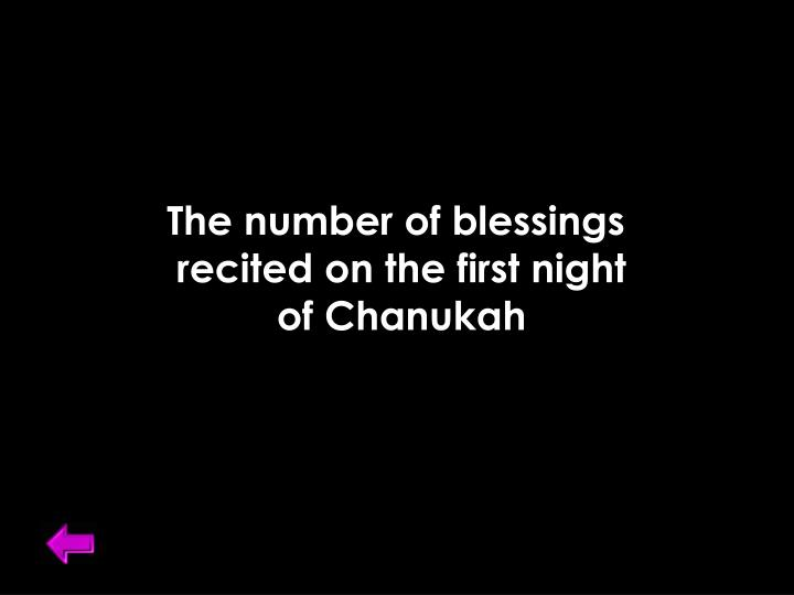 The number of blessings