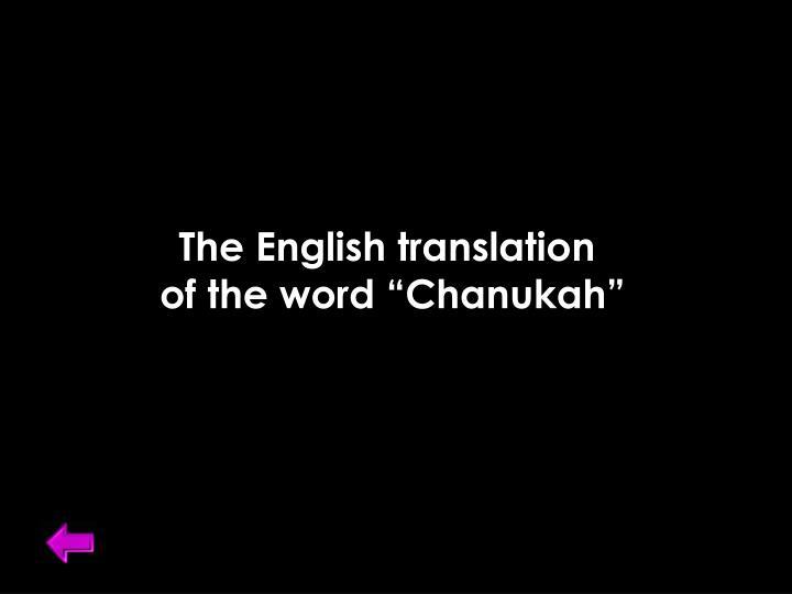 The English translation