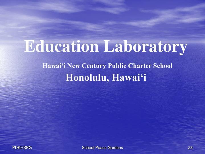 Education Laboratory