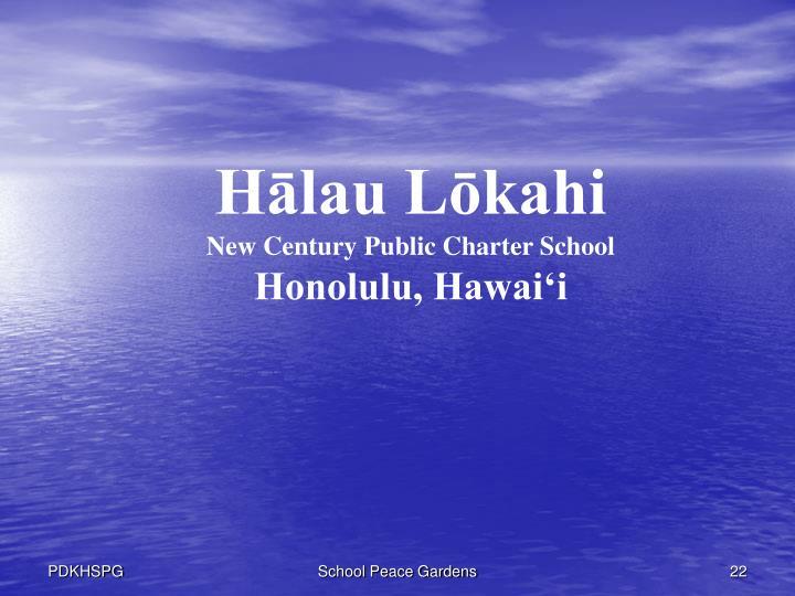 Hālau Lōkahi