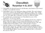 chanukkah december 4 12 2007