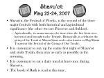 shavu ot may 22 24 2007