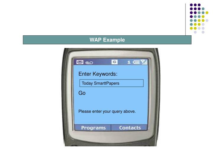 Enter Keywords: