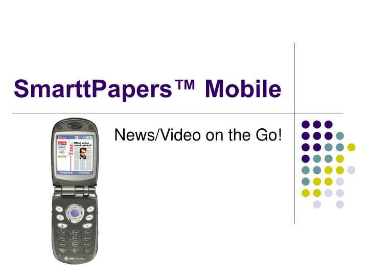 SmarttPapers™ Mobile