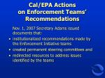 cal epa actions on enforcement teams recommendations