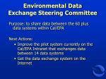 environmental data exchange steering committee