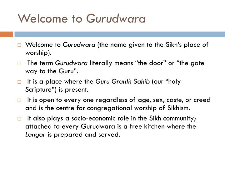 Welcome to gurudwara