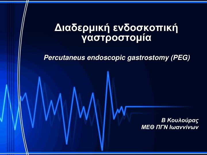 percutaneus endoscopic gastrostomy peg