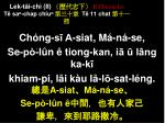 le k t i ch ii ii chronicles t sa cha p chiu t 11 chat