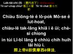 le k t i ch ii ii chronicles t sa cha p chiu t 16 chat