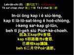 le k t i ch ii ii chronicles t sa cha p chiu t 2 chat