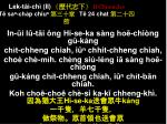 le k t i ch ii ii chronicles t sa cha p chiu t 24 chat