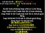 le k t i ch ii ii chronicles t sa cha p chiu t 25 chat