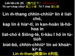 le k t i ch ii ii chronicles t sa cha p chiu t 7 chat
