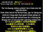 le k t i ch ii ii chronicles t sa cha p chiu t 8 chat