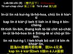 le k t i ch ii ii chronicles t sa cha p chiu t 9 chat