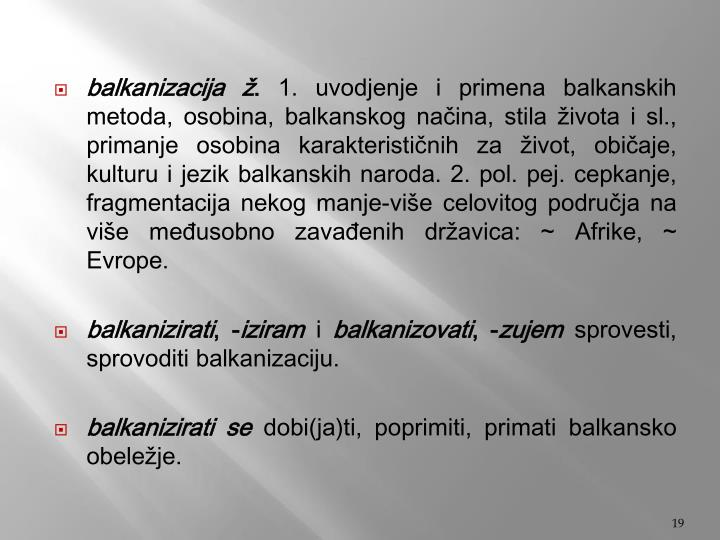 balkanizacija