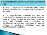 ii renforcement du syst me de vaccination 1 4