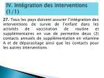iv int gration des interventions 1 1