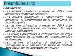 pr ambules 1 2